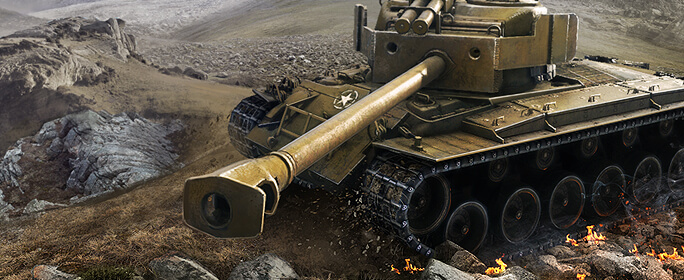 Акция «Цель — T26E4 SuperPershing»