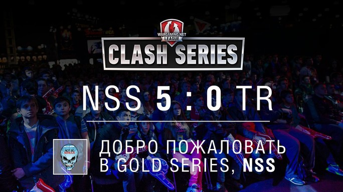 NSS Team — победитель Clash Series: Second Chance
