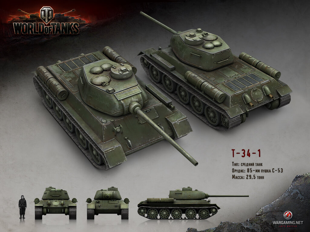 T-34-1 | Рендеры | World of Tanks