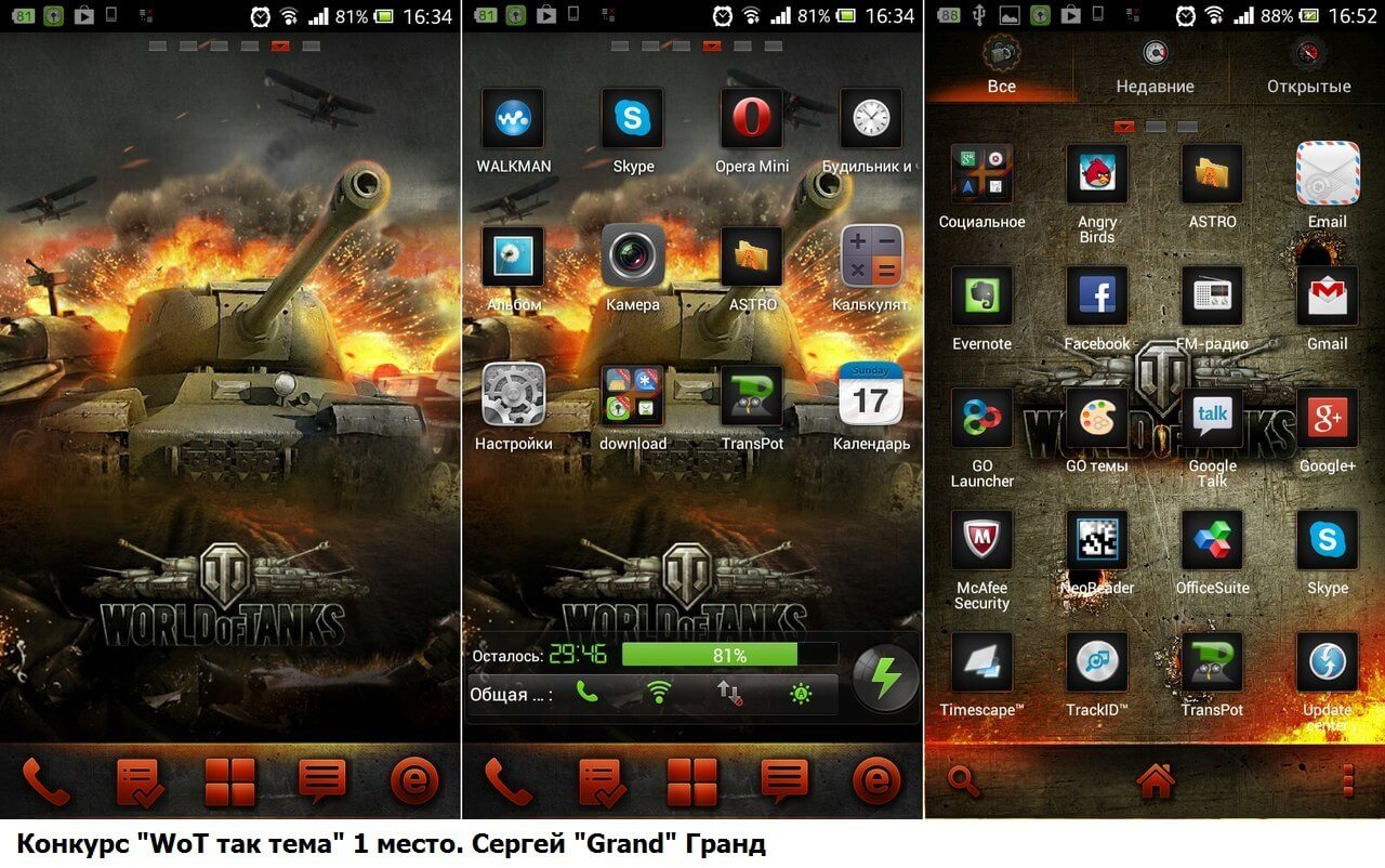 Обои world of tanks танки российские kv-2 игры 2048x1152.
