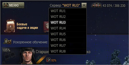 http://worldoftanks.ru/dcont/fb/uncommon_images/2325235662.jpg