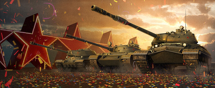 Акция на 23 февраля - World of Tanks