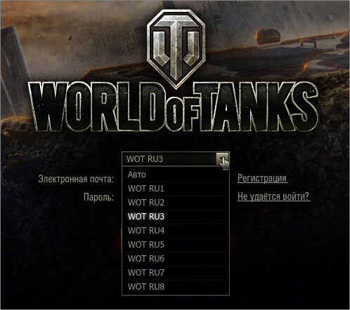 http://worldoftanks.ru/dcont/fb/uncommon_images/863385886.jpg