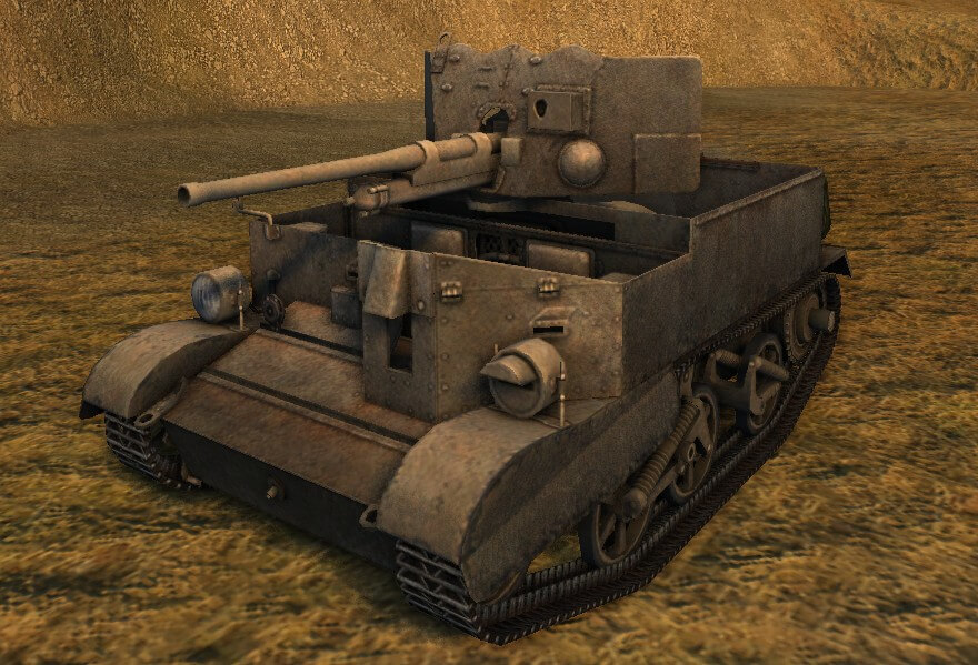 Universal Carrier QF 2 pounder