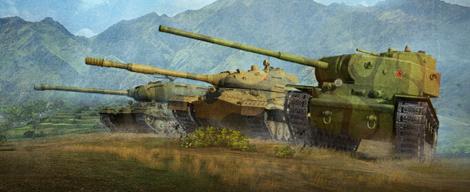 Zoom 128 world of tanks скачать